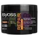 Syoss hajpakolás 200ml Repair - Regeneráló 11282123