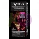 Syoss Color 4-2 mahagóni barna 13100774