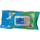 Freshn soft popsitörlő 120db kupakos minix 19141744