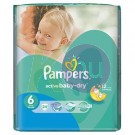 Pampers Carry Pack XLarge 24 33107051